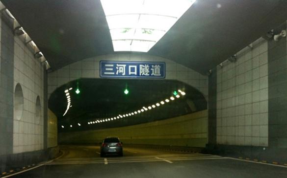 山东临沂三河口隧道
