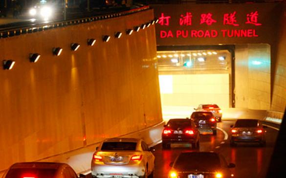 上海打浦路隧道
