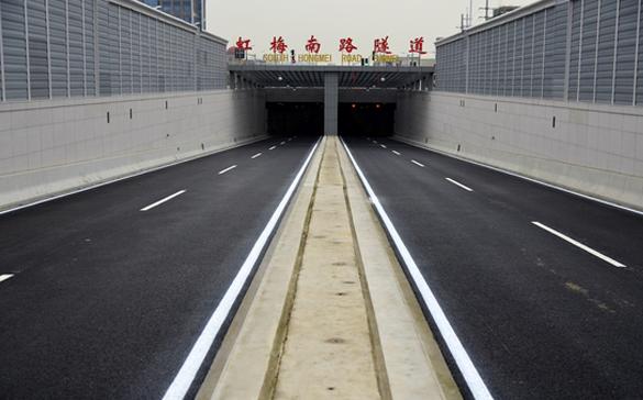 上海虹梅南路隧道
