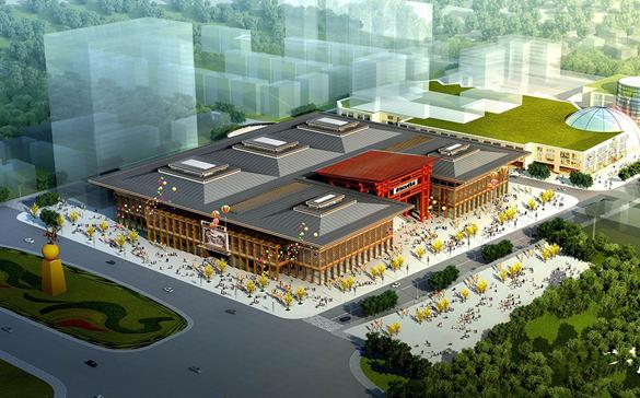 四川国际旅游交易博览中心